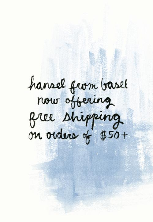 hfb_free_shipping